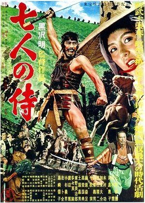 akira kurosawa king lear