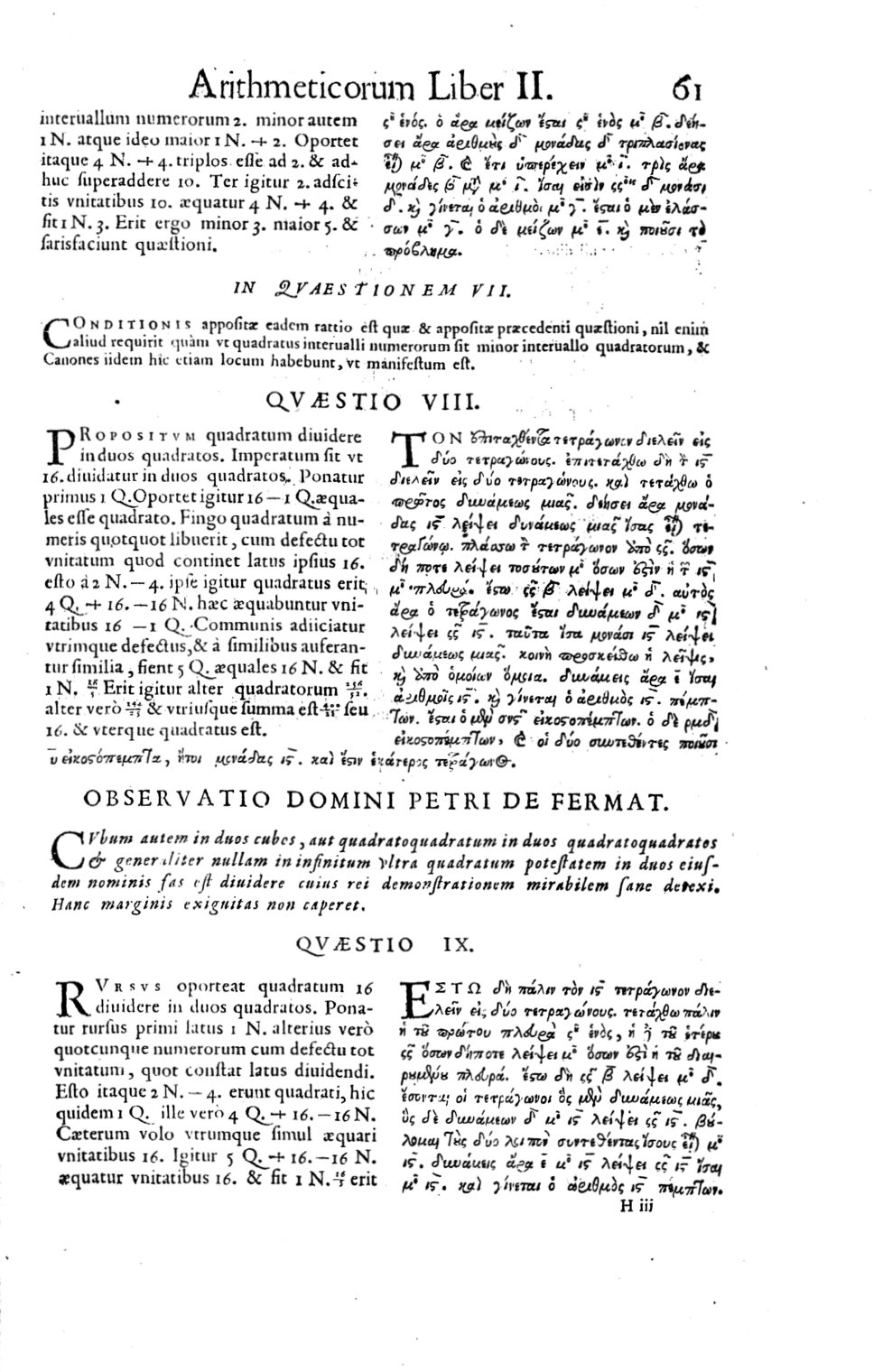 history of algebra writework problem ii 8 in the arithmetica edition of 1670 annotated fermat s