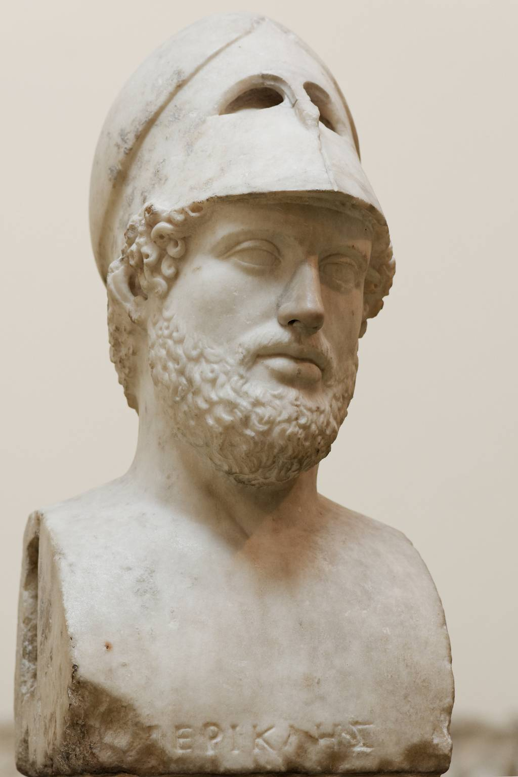 the zenith of athens and the role of pericles in this golden age Athens during the golden age: pericles summed up his city's role in the area with the words: our city is an education to greece the decline of athens.