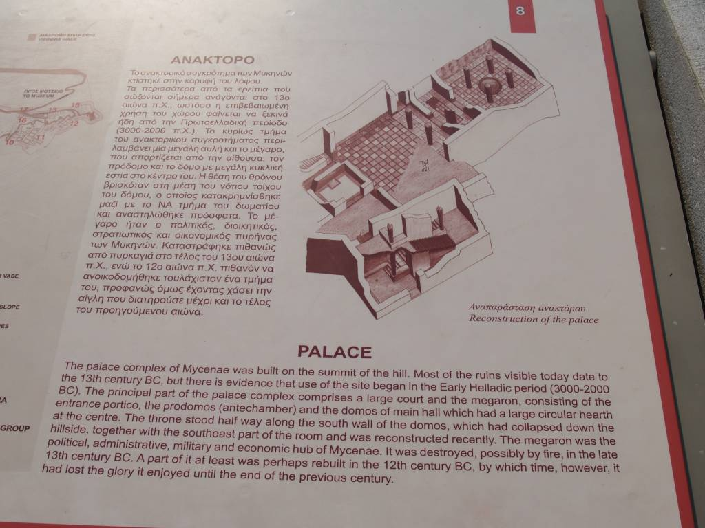 the house of atreus Essay Examples