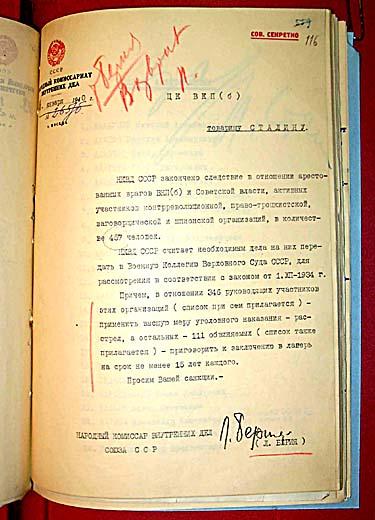 Stalin Essay Josif Vissarionovich Djugashvili  Writework Berias Letter To Politburo Pay To Do Online Class also Extended Essay Topics English  Essay Writing On Newspaper