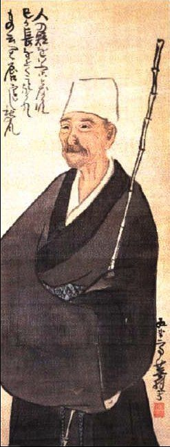 analysis of japanese literature okuno hosomichi Dr laura moretti cambridge search this site  italian translation and analysis of theaobon fujito mond  early modern japanese literature: an anthology, 1600-1900.