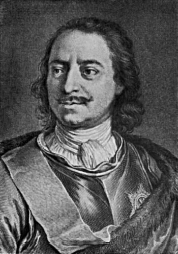 an examination of the changes made by peter the great of russia during his reign This paper takes a historical analysis  official changes to the modern russian  alphabet, but with a greater  western european culture and wanted to bring  that cul- ture to all russia, and instituted many reforms during his reign  peter's  reform of cyrillic spell-  made printing easier, and continued to spread literacy  via.