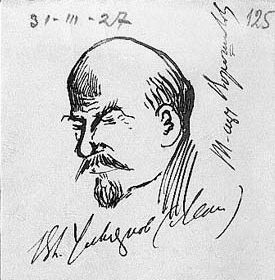 vladimir lenin a philosophical view essay Vladimir lenin essays: over 180,000 vladimir lenin essays, vladimir lenin term papers, vladimir lenin research paper, book reports 184 990 essays, term and research papers available for unlimited access.