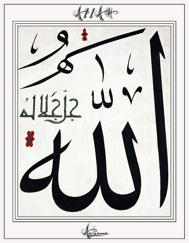 allah god of terrorists essay Islamic views regarding terrorism & suicide and abuse not those whom they call upon besides allah the quran states that muslims may fight in the cause of god.