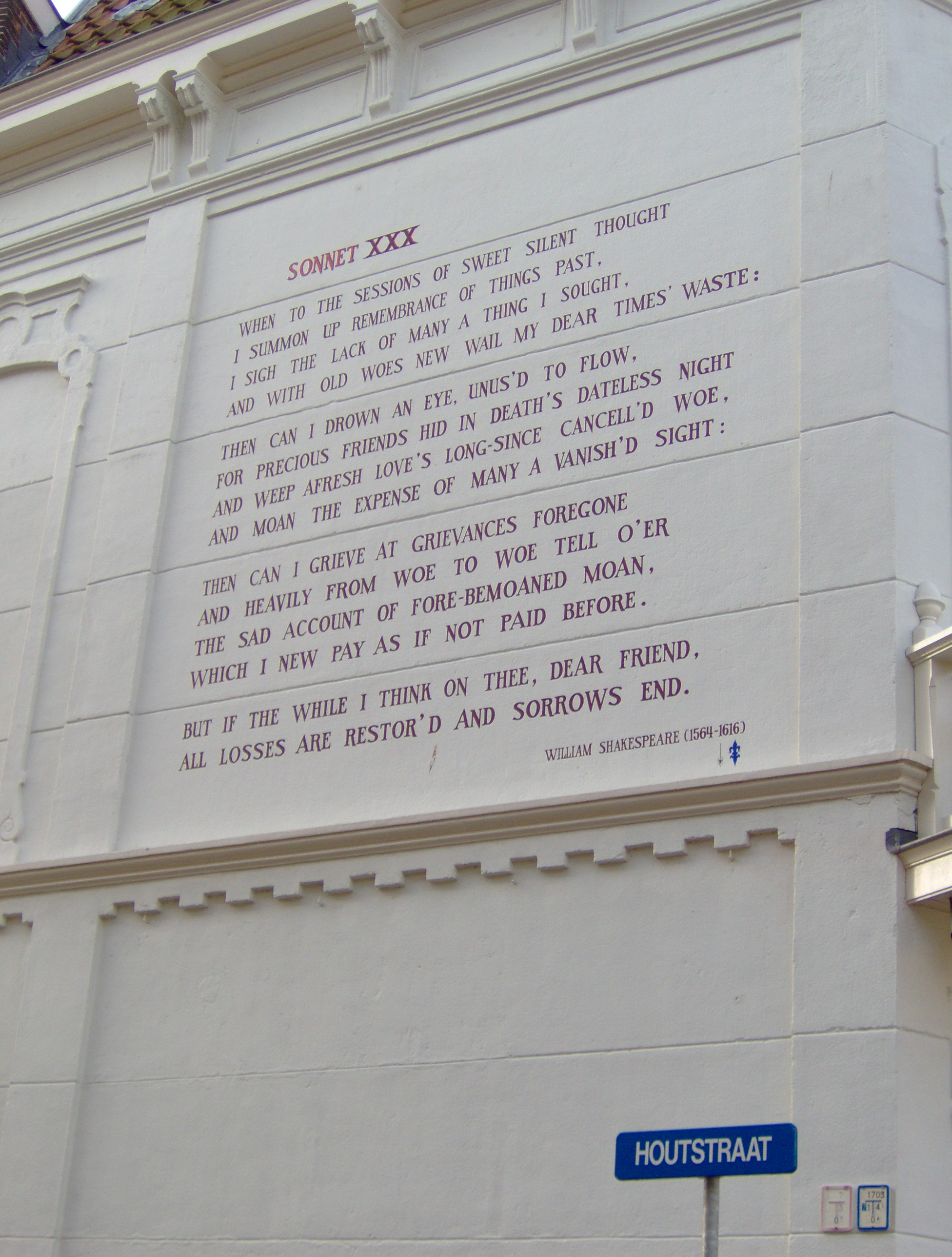 shakespearen sonnet and sonnet writework english sonnet xxx of william shakespeare on a wall of the building at rapenburg 30
