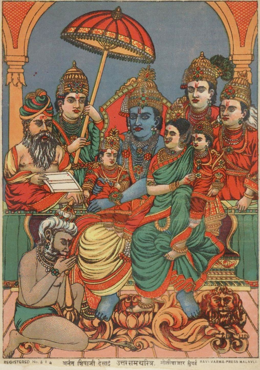 the odyssey by homer and in the ra ana by r k narayan  english rama s coronation rama depicted sita and their sons and his brothers