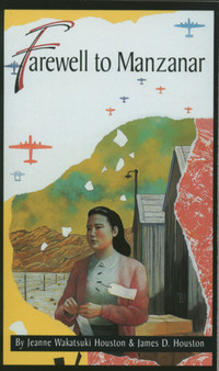 farewell to manzanar an essay on the book farewell to manzanar  cover of the  edition