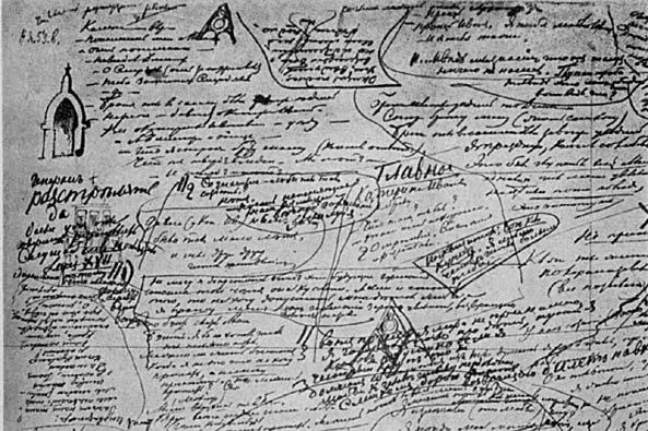 Character analysis of smerdyakov in dostoevskys brothers karamazov by nietzsches