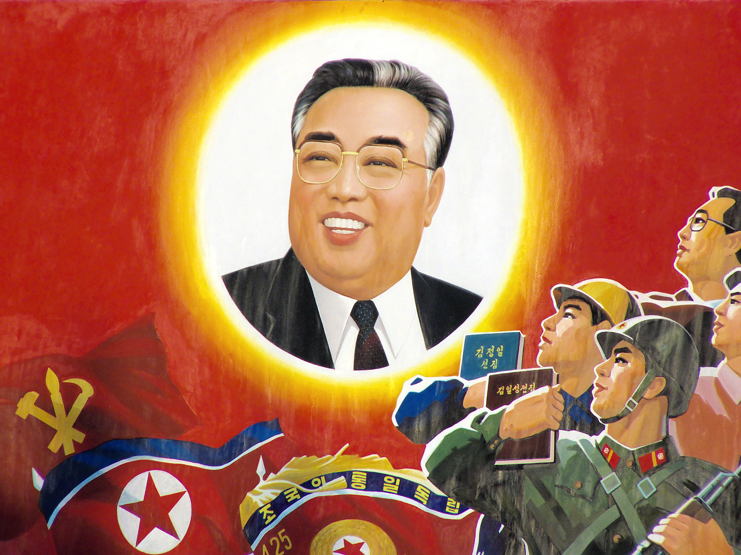 a comparison of george orwells animal farm to the rule of kim jong un in north korea