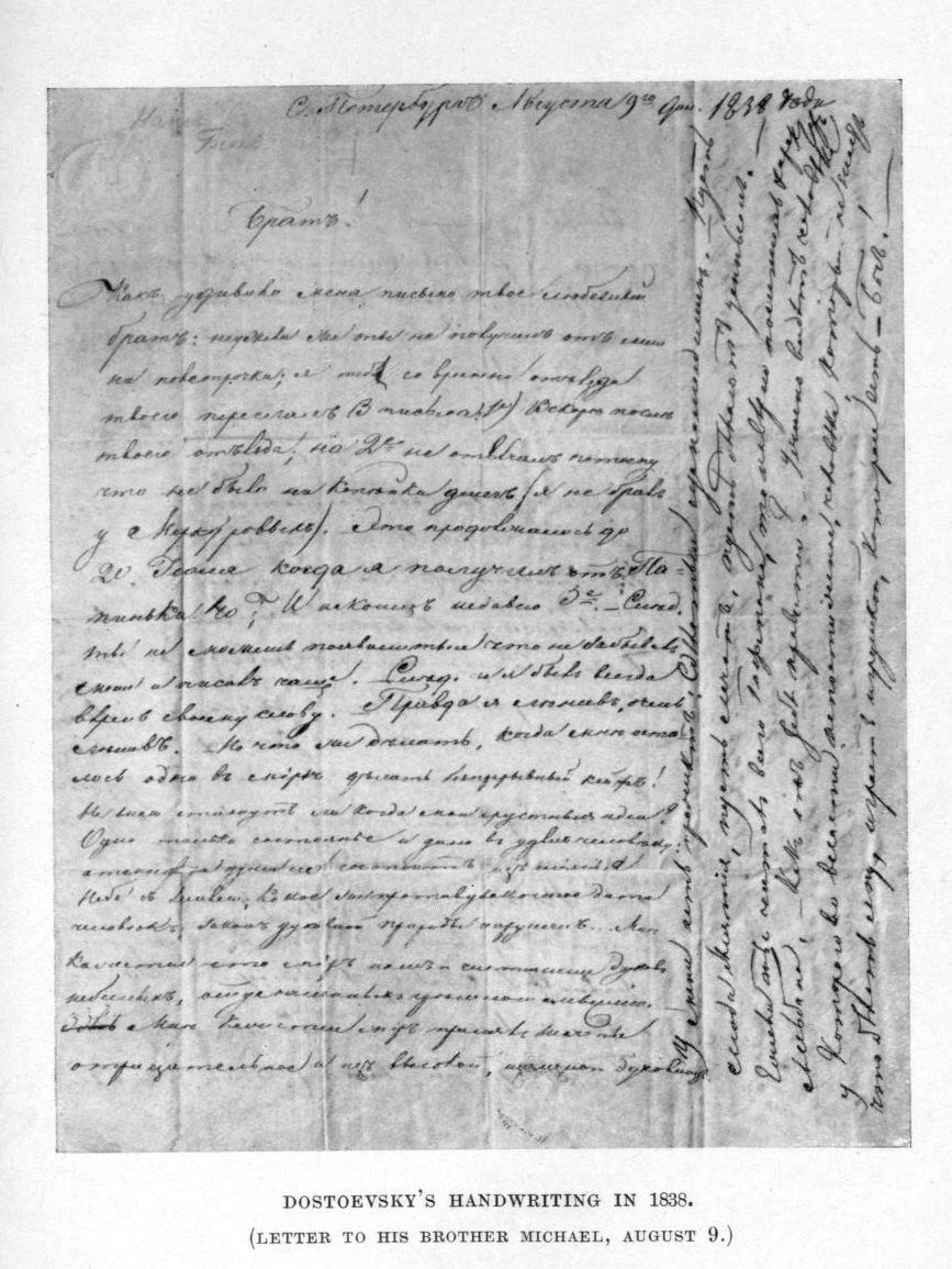 essay dostoyevsky Dostoyevsky response this essay dostoyevsky response and other 64,000+ term papers, college essay examples and free essays are available now on reviewessayscom autor: review • august 26, 2010 • essay • 288 words (2 pages) • 717 views.