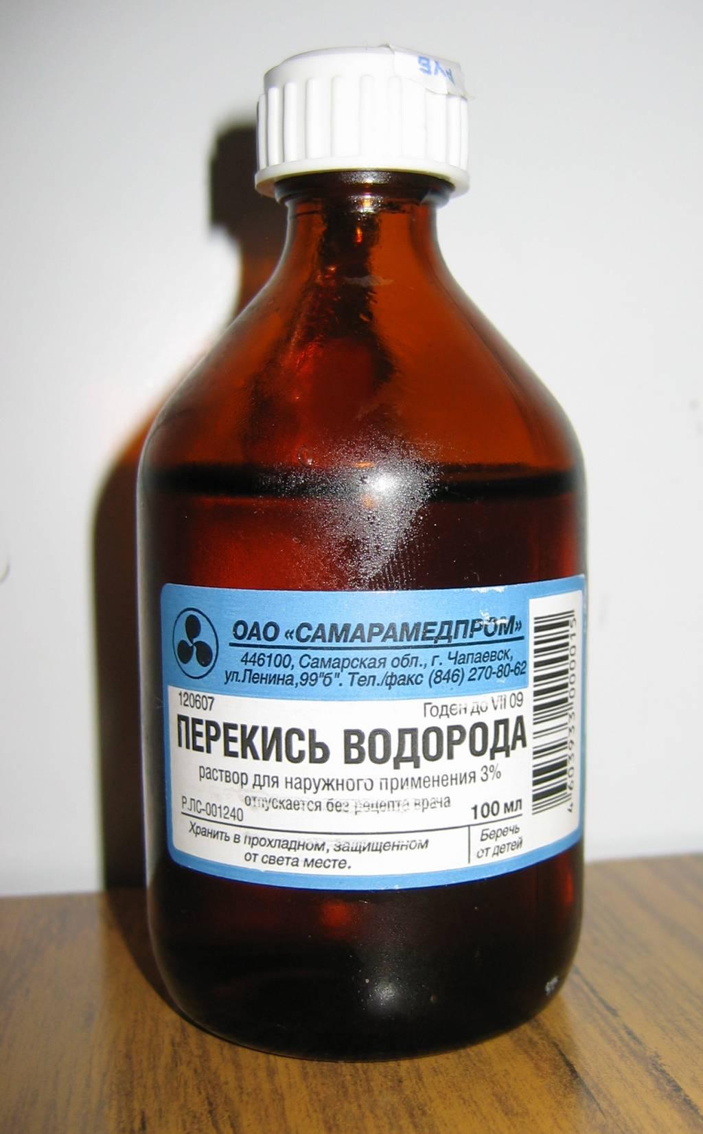 decomposing hydrogen peroxide essay