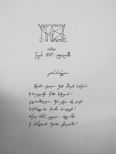 poem review october dawn
