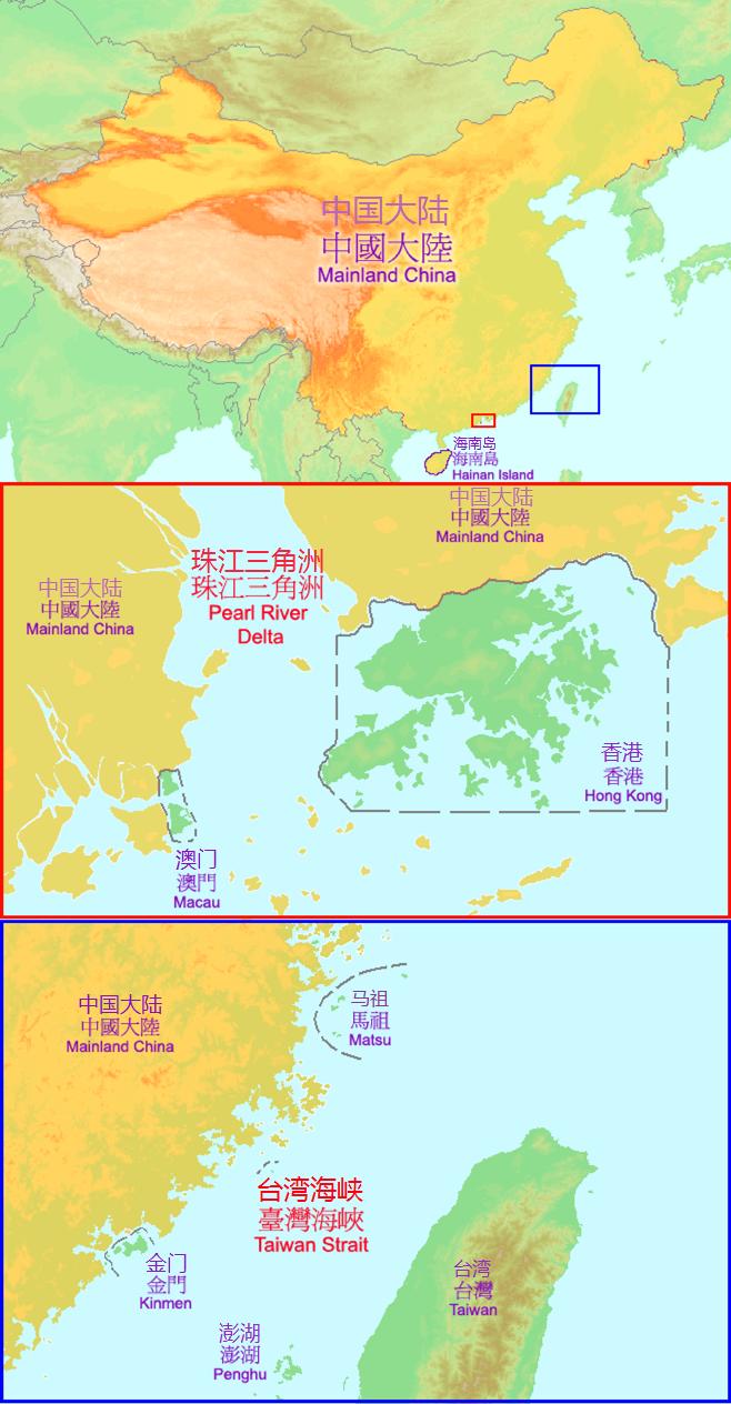 PESTLE Analysis of China