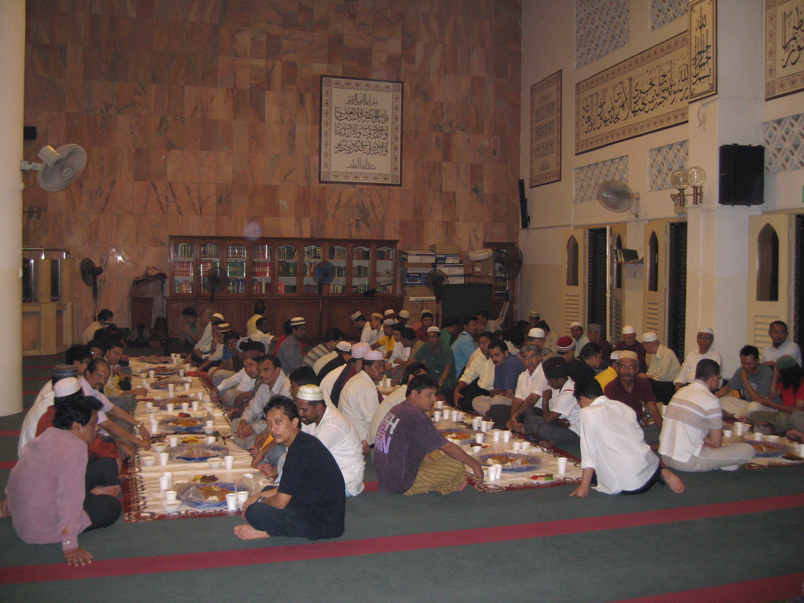 essay fasting ramadan Explain the importance of ramadan to  pg2 part a describe what happens at the fast of ramadan what is a fast fasting  sign up to view the whole essay and.