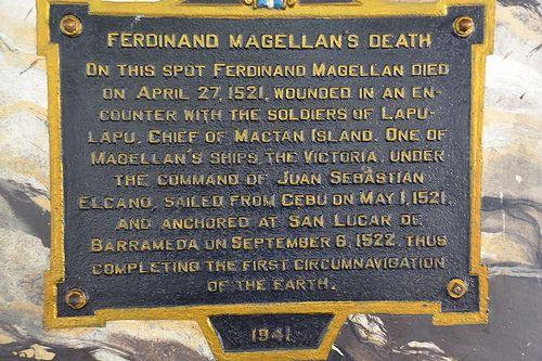 Magellan essay
