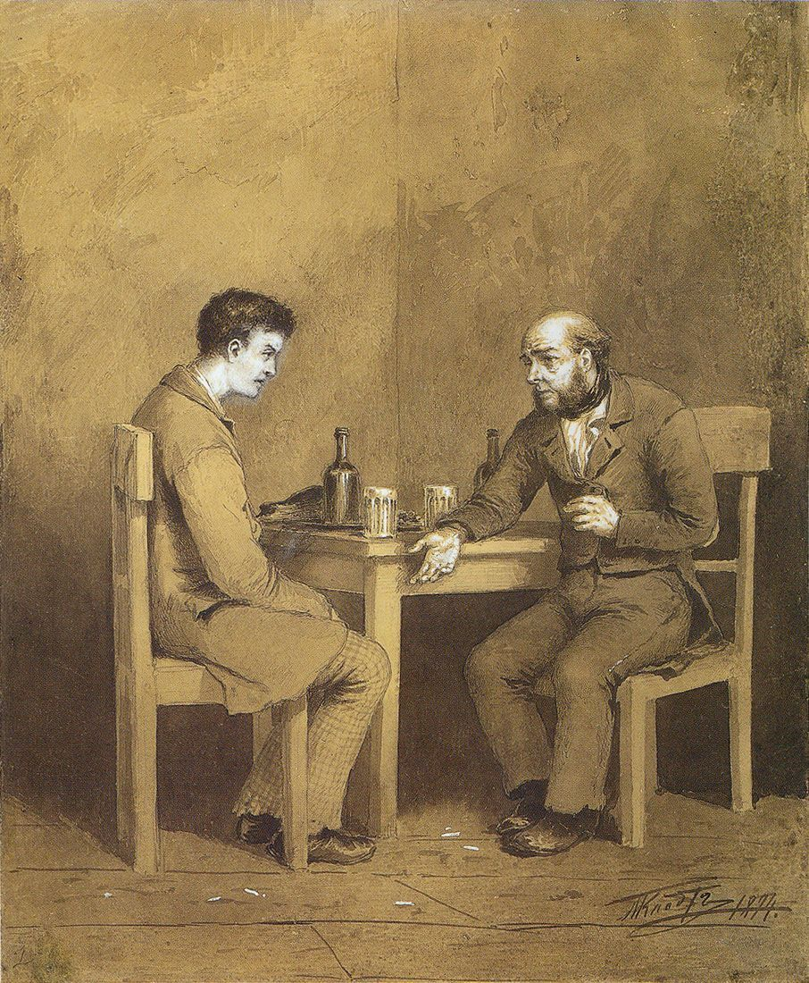 essay on crime and punishment by fyodor dostoevsky Crime and punishment, by fyodr dostoevsky, skillfully reveals the flaws of 19th  century russia through multiple complex themes one of the essential themes.