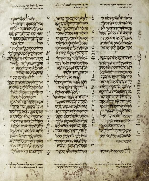 an analysis of the story of job from the old testament Bible testament job religion - the old  childlike god the book of job from the old testament is a story in which an  though this analysis is.