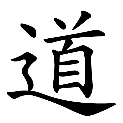 discusses these principles of natural order as first established  taoism english chinese character 道 u 9053 for dao or tao which means