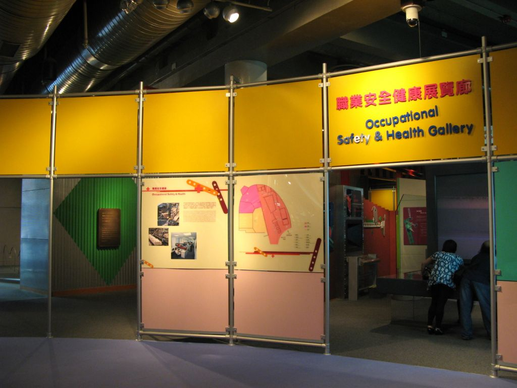 health care museum 4 essay Nerenz & neil 2001: performance measures for health care systems 4 development and refinement phase, and then was tested in a national demonstration project in.