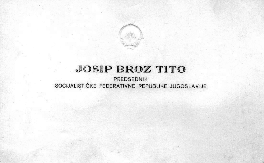 disintegration yugoslavia essay While the disintegration of yugoslavia was dominated by the nationalist rhetoric of the emerging national elites, the response of the international community to the disintegration was dominated by no single principle or policy.