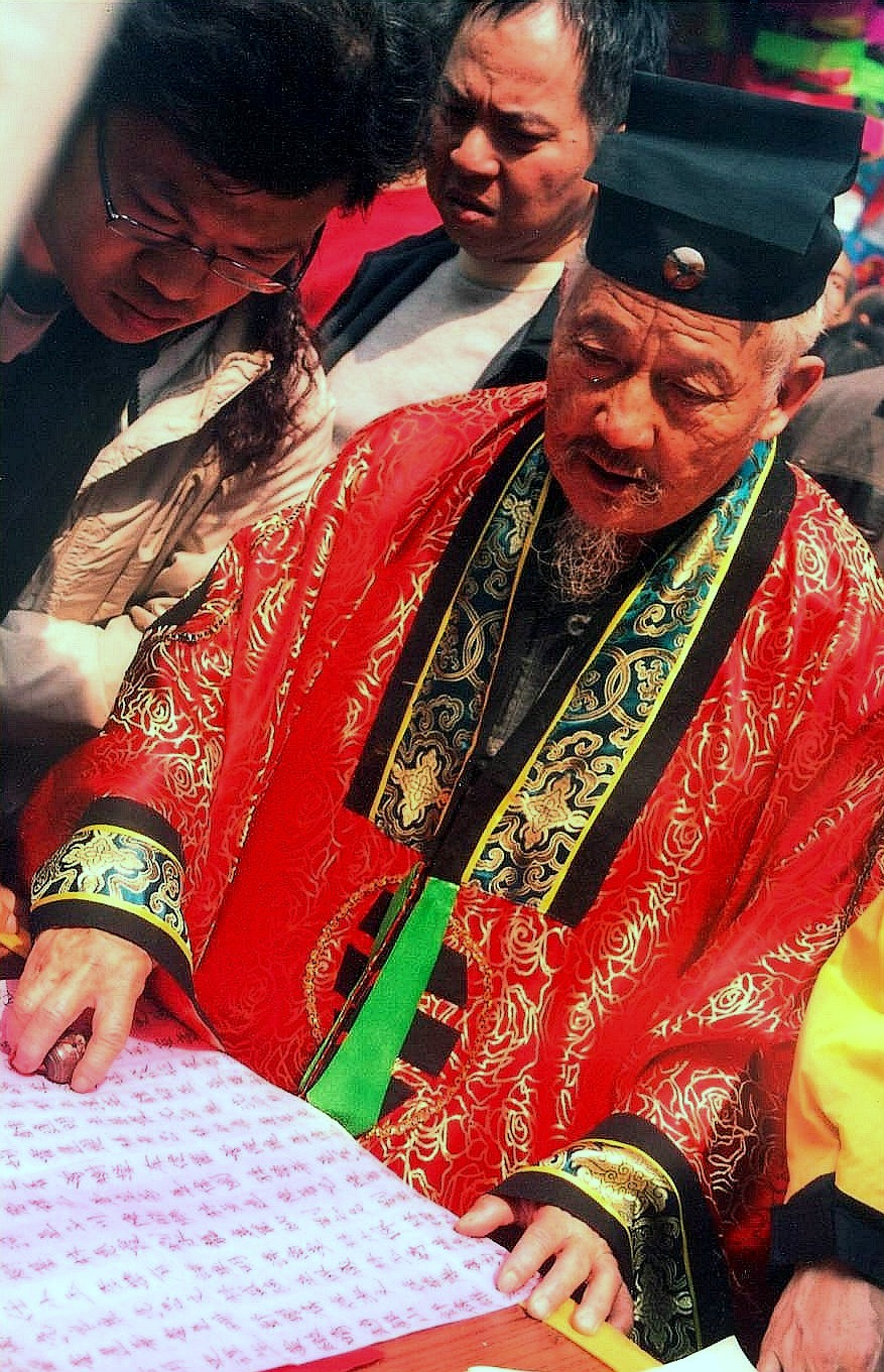 confucianism in chinese business culture essay Confucianism and the chinese business culture - wanja giessen - essay - business economics - business management, corporate governance - publish your bachelor's or master's thesis.