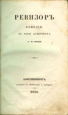 a deep symbolism in the overcoat by nikolay gogol Listen to the overcoat by nikolai gogol with rakuten kobo narrated by  coat  was stolen the story of a lowly clerk, or russian, come to nothing was a theme of  gogol and many other 19th century russian writers  dark nantucket noon.