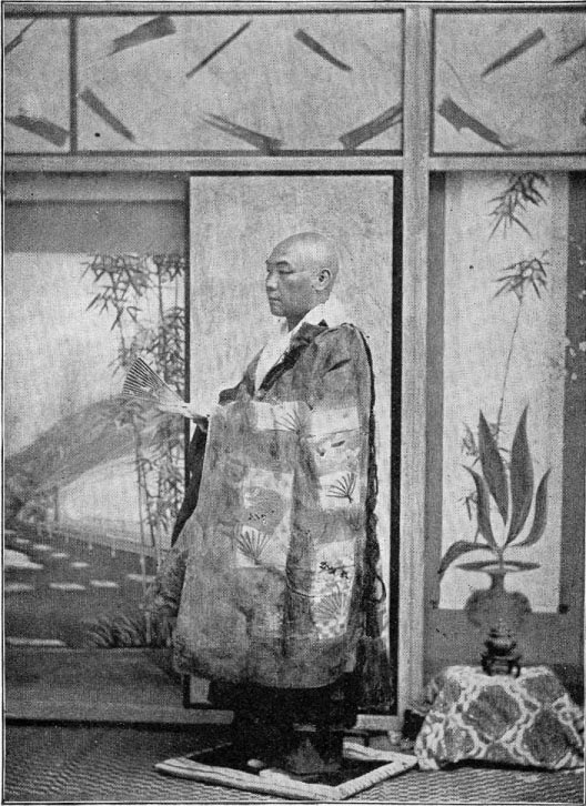 separation of religions in meiji japan essay Religions of japan from the dawn of classification and separation of shinto practices of the meiji era in david ricardo columbia essays.