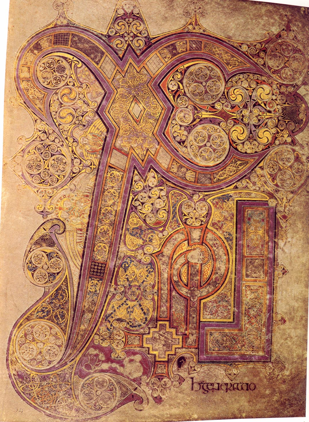 the importance of st john as a saint evangelist and apostle as portrayed in the lindisfarne gospels Important for it is one of the two gospels originally written by an apostle (the other being the gospel of john old syriac gospels, both found at st.