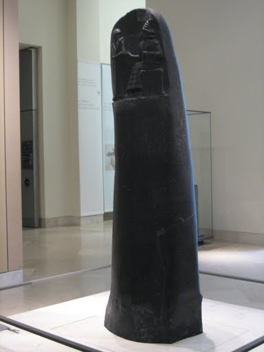 hebrew torah vs code law of hammurabi What is the difference between code of hammurabi and the jewish laws difference between code of hammurabi to laws torah's commands were not many law codes.