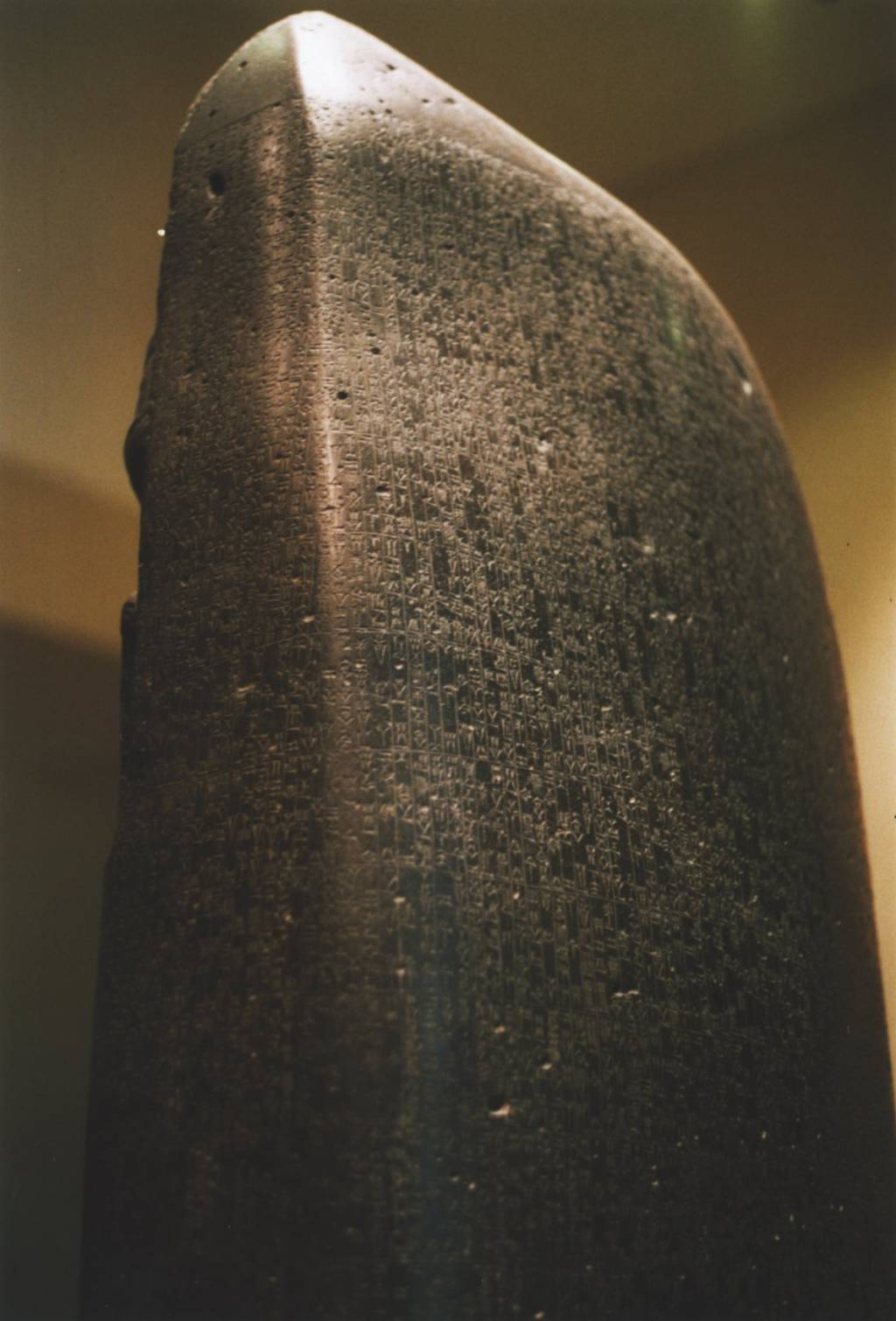 hammurabis legal law code essay The code of hammurabi and its influence on modern law  he founded the first written legal code  in reading and thinking of similarities with modern law an essay.