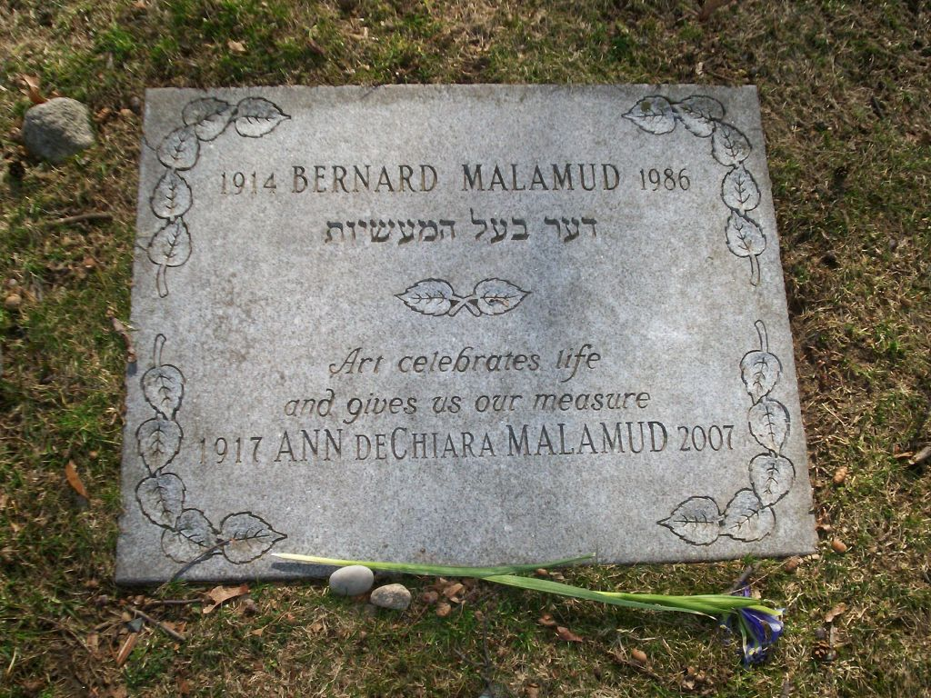 The first seven years by bernard malamud essay