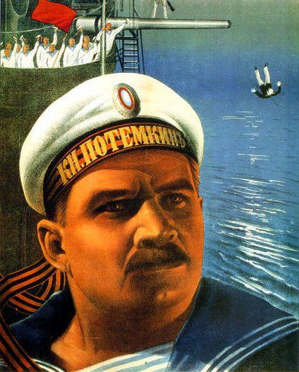 "essay on battleship potemkin Sergey eisenstein: sergey eisenstein,  scene from ""the odessa steps"" sequence in the film battleship potemkin  an essay in counterpoint of images and music."
