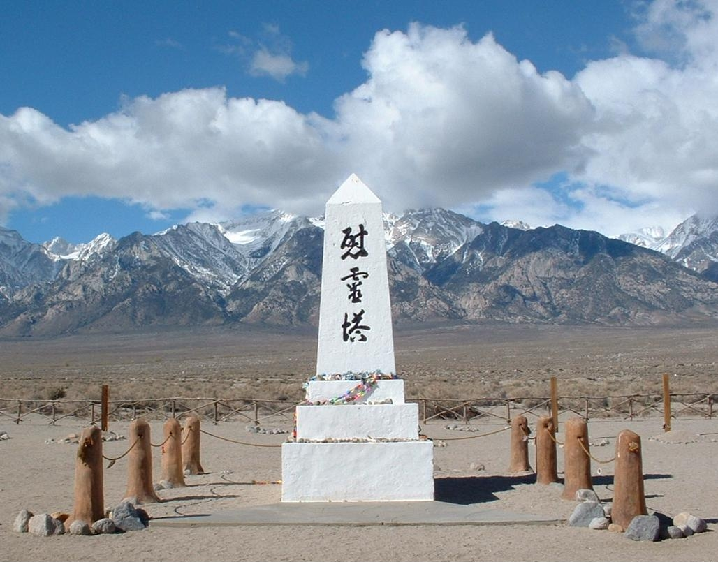 farewell to manzanar writework a monument at manzanar