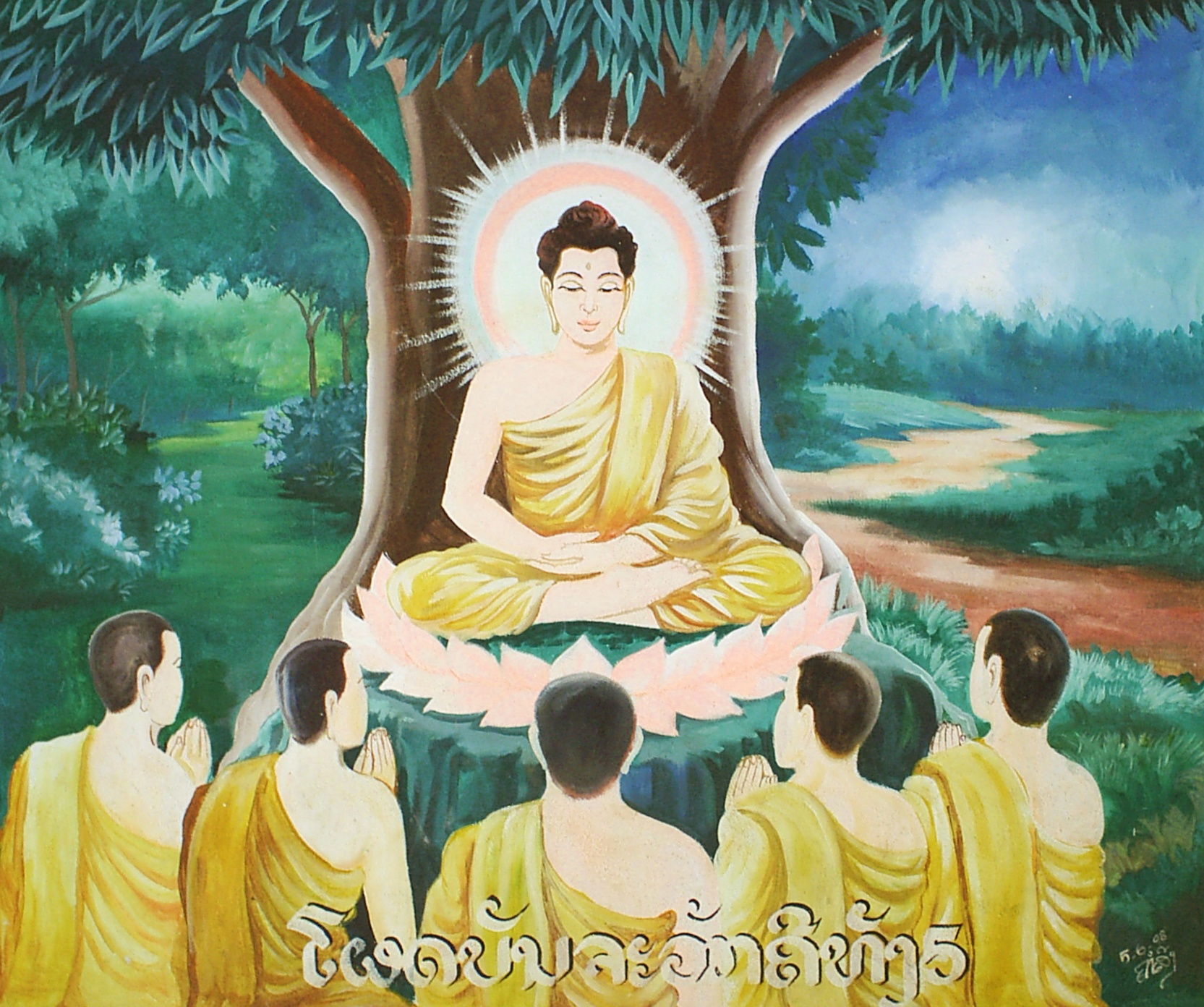 The Teachings Of Buddha - Lawteched